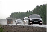 Вождение в дождь