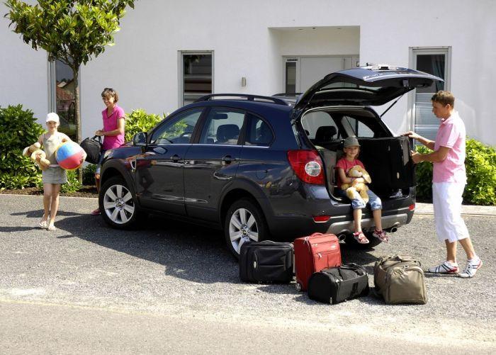 Как подготовится к дальней поездке