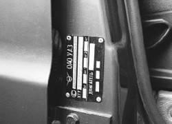 номера автомобиля в подкапотном пространстве уаз 3163 (uaz patriot)