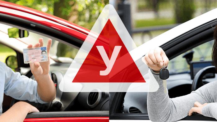Быстрое обучение вождению