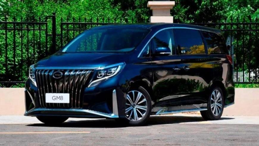 GAC GN8 minivan received a luxurious version